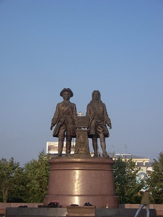 Monument to city founders