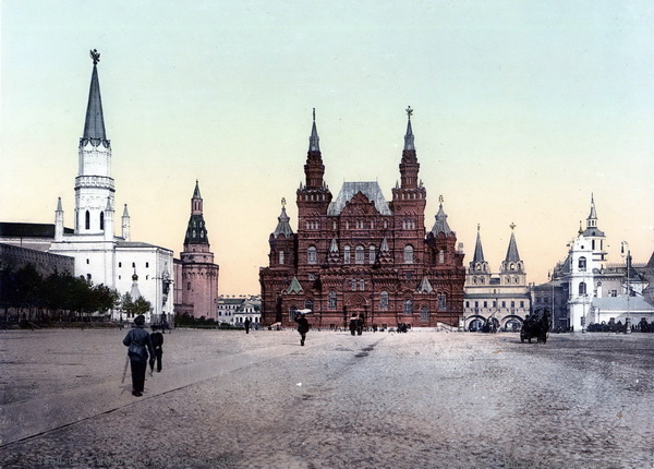 Early colour Russia