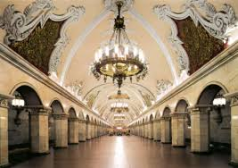 The Komsomolskaya metro station