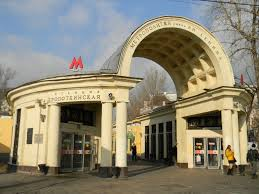 The Kropotkinskaya metro station