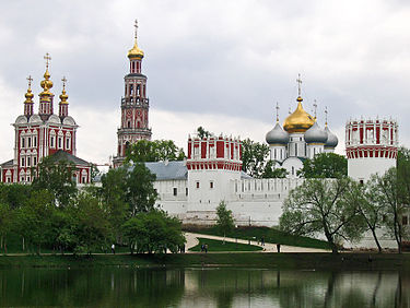 375px-Russie_-_Moscou_-_Novodevichy_4